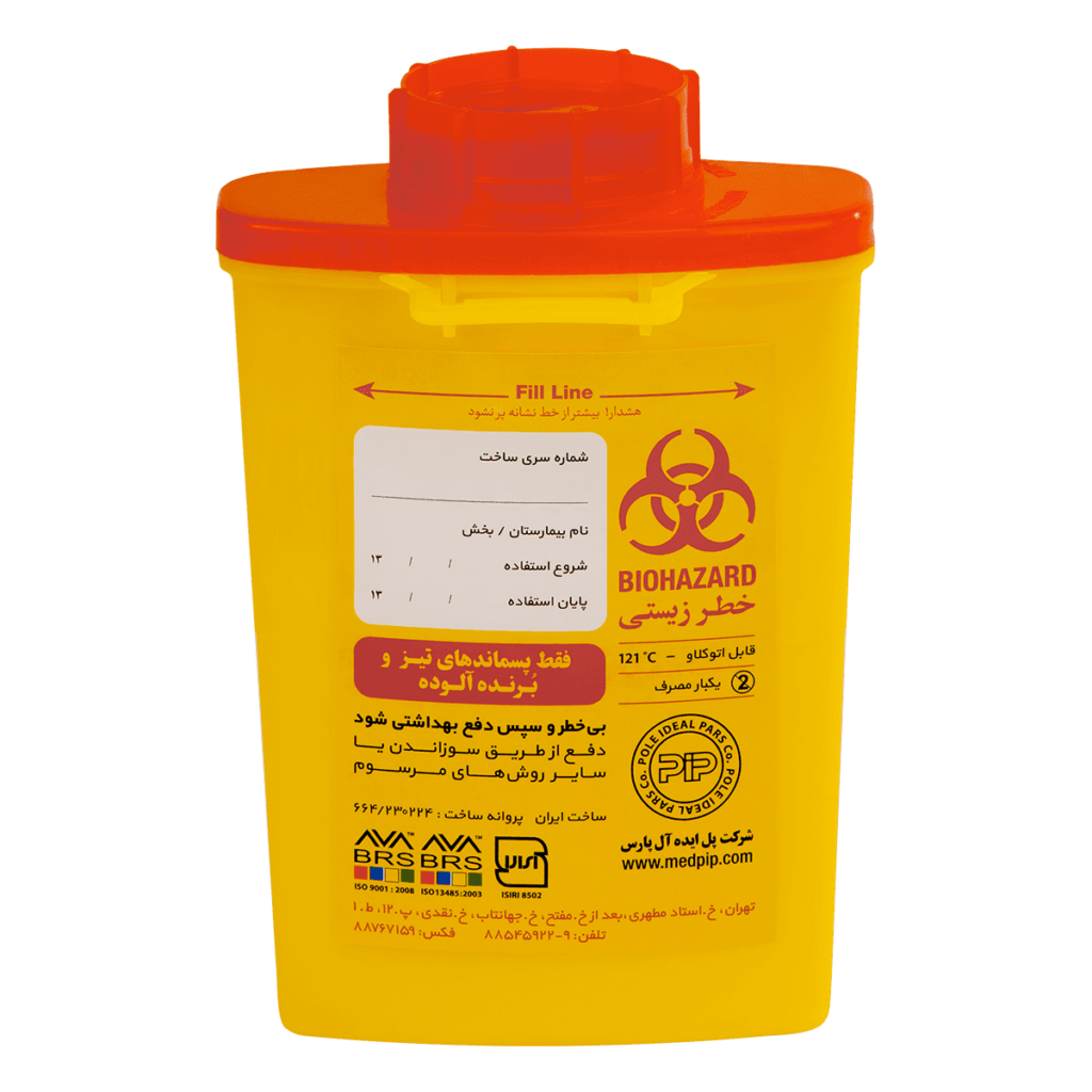 Sharps container 0.3L Pocket Size-pip