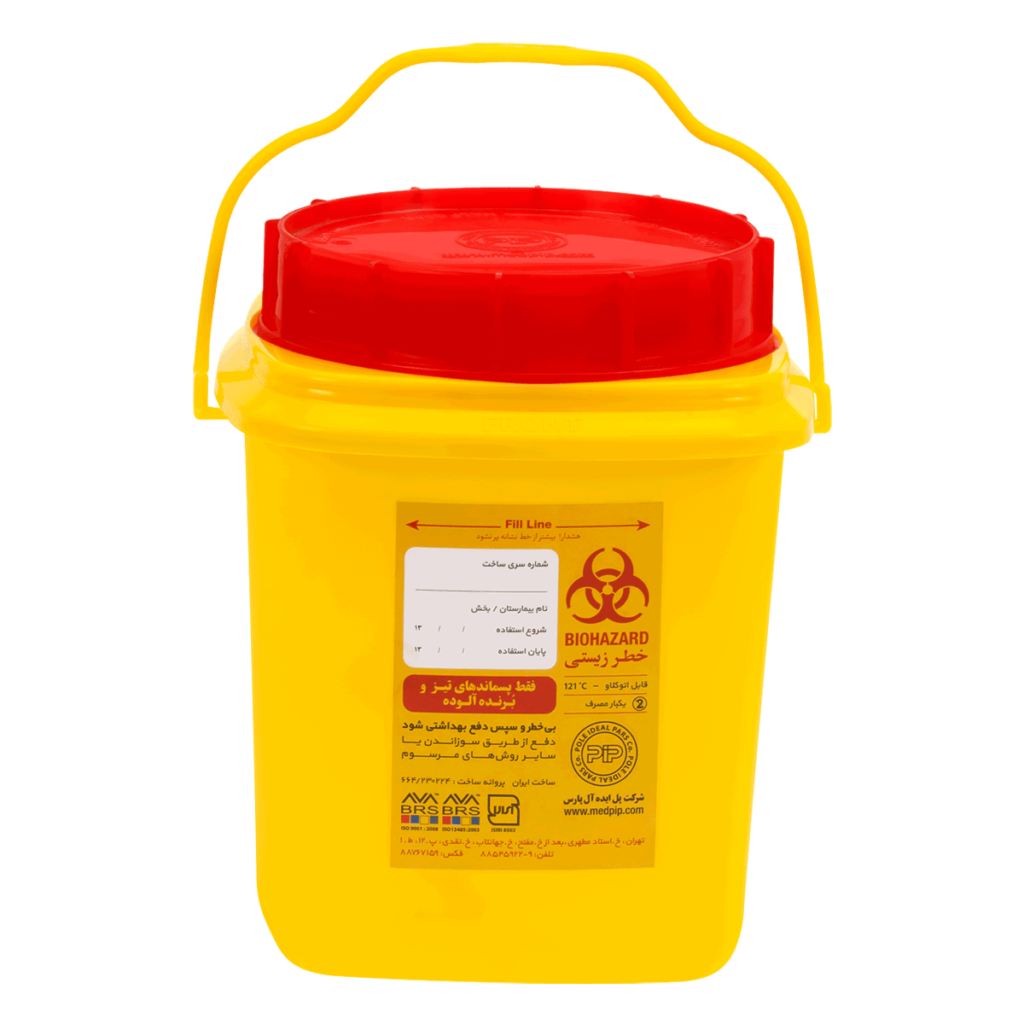Sharps container Ra 2.5L