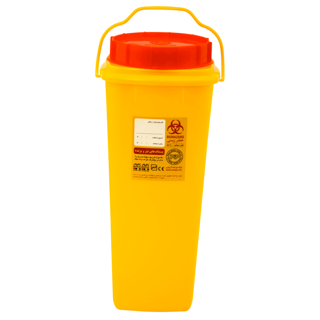 Sharps container Ra 4.5