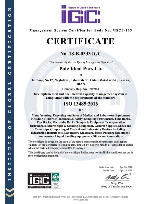 ISO 13485: 2016 Certificate