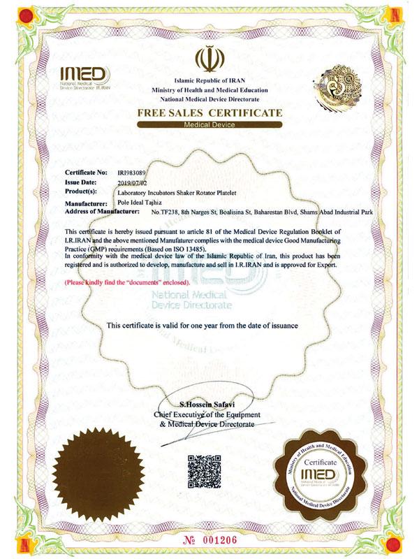 Incubator Export certificate