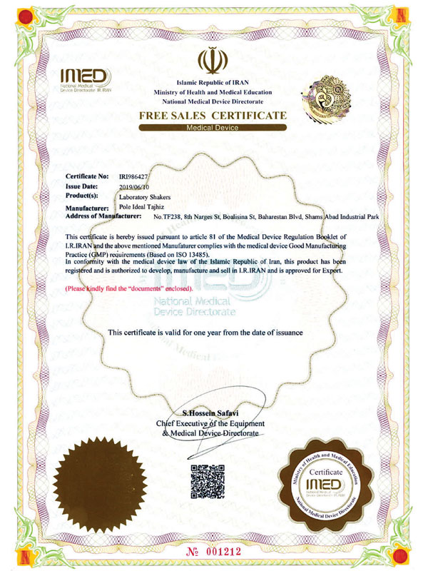 Microplate Shaker Export Certificate