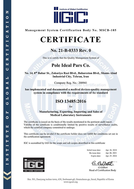ISO 13485-2016 Certificate